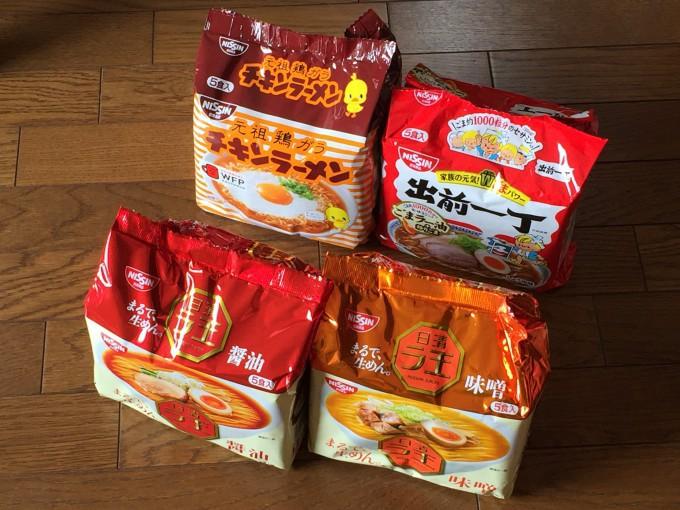 日清食品 4種バラエティ袋麺/インスタントラーメン(ラ王、出前一丁、チキンラーメン)5食パック×4袋
