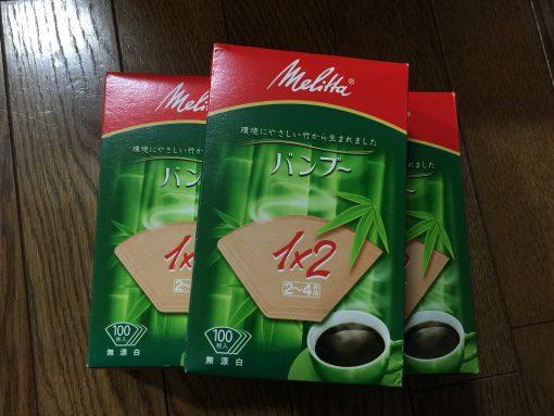 メリタコーヒーフィルター