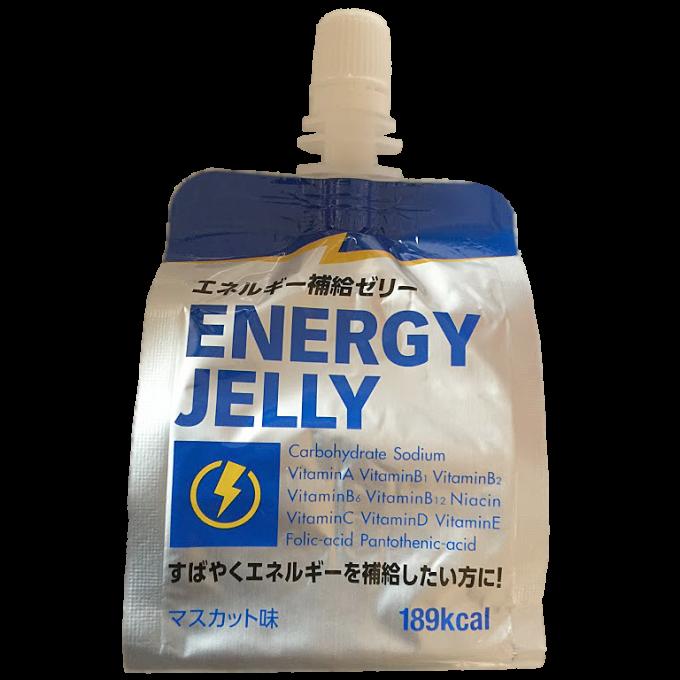 エネルギーゼリー