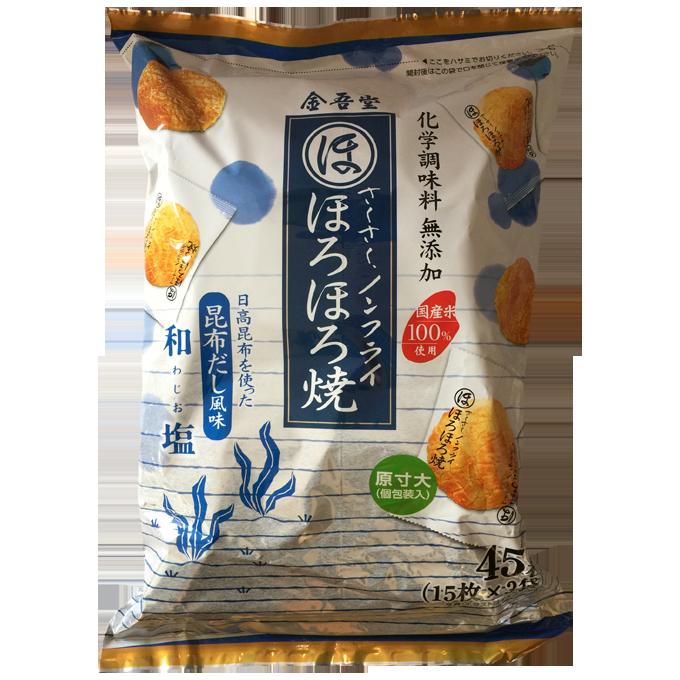 ほろほろ焼き(おせんべい)