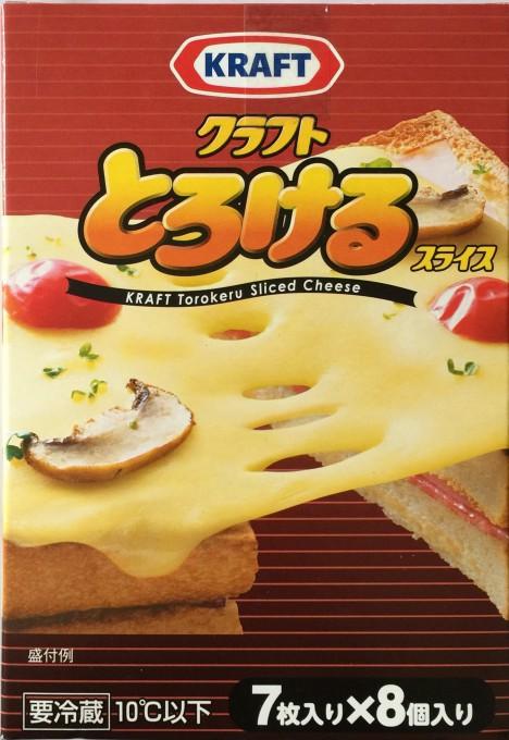 クラフト スライスチーズ(とろけるチーズ)