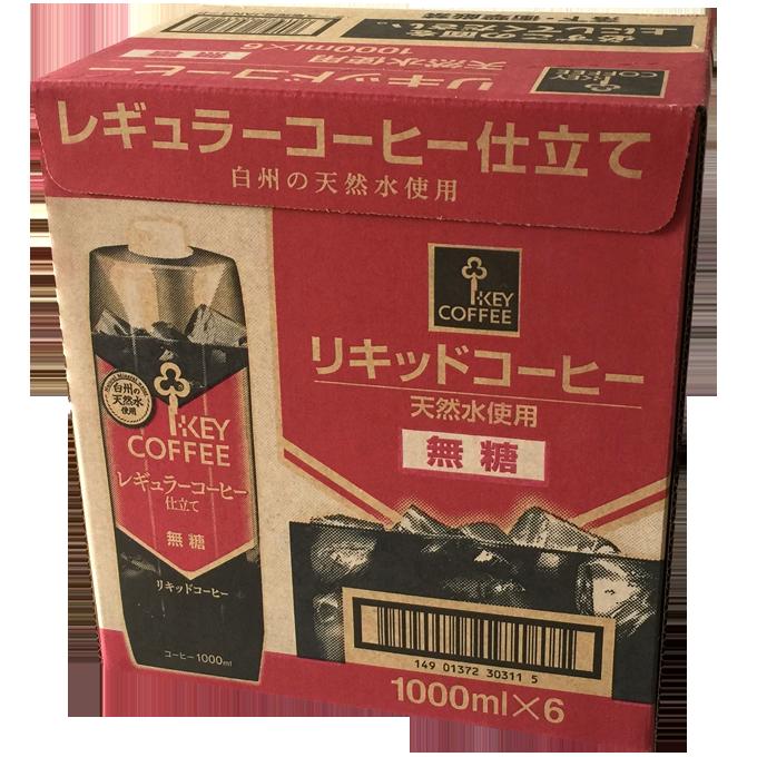 キーコーヒー(レギュラーアイスコーヒー)
