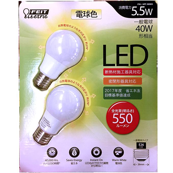LED 電球40W