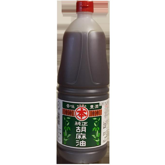 竹本油脂 マルホン純正ごま油1,650g
