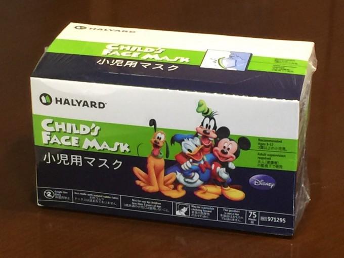 ディズニー子供用マスク