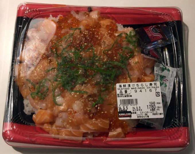 海鮮漬けちらし寿司