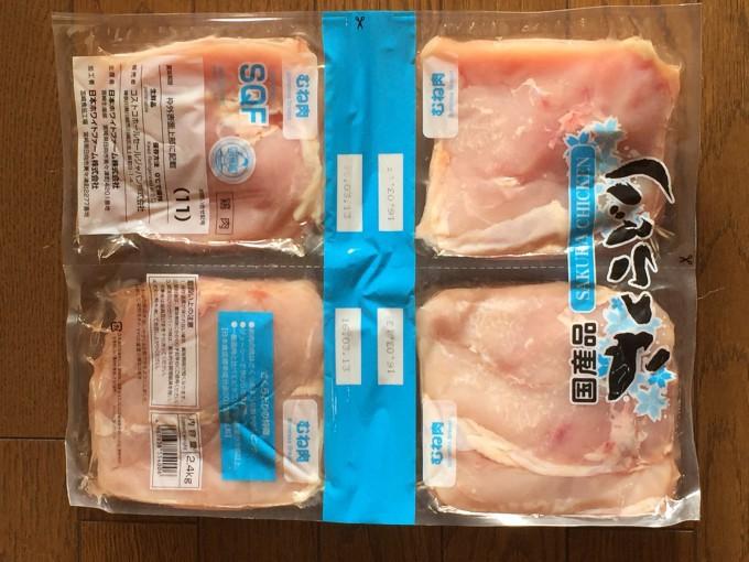 さくら鶏むね肉