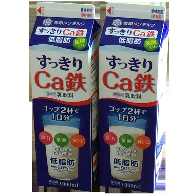 メグミルクすっきりCa鉄 低脂肪牛乳