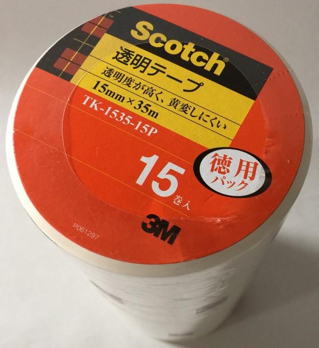 スコッチ セロテープ
