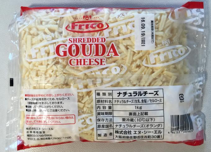 ゴーダーチーズ(とろけるチーズ)