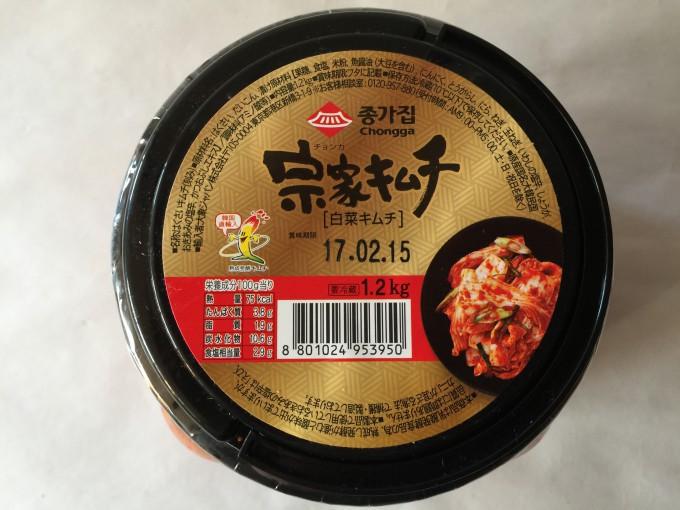 韓国白菜キムチ
