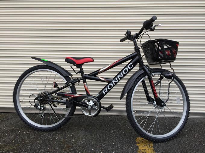 コストコの子供用自転車
