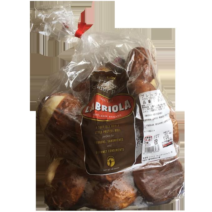 プレッツェルスライダーバンズ16個入(ドイツパン)1100g PRETZEL SLIDER BUNS
