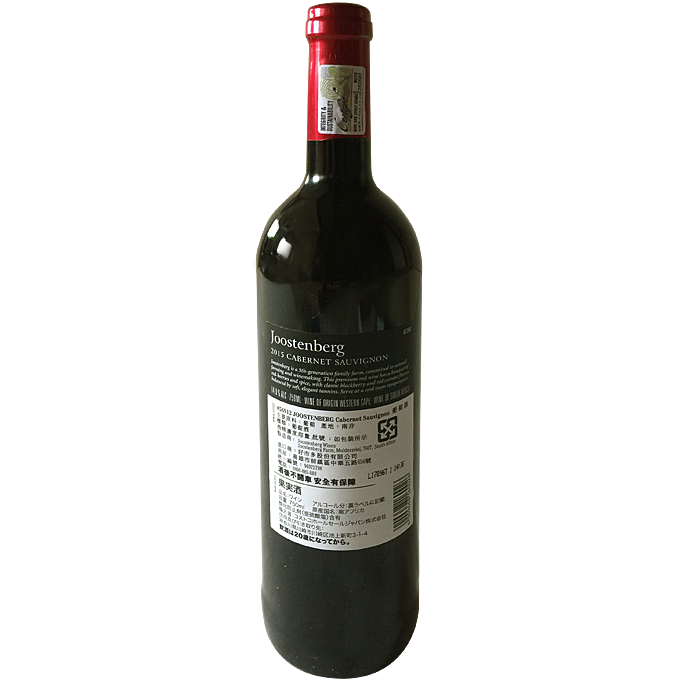 赤ワイン Joostenberg 2015 CABERNET SAUVIGNON