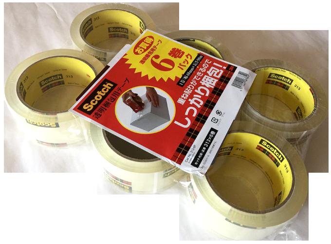 スコッチ透明梱包用テープ