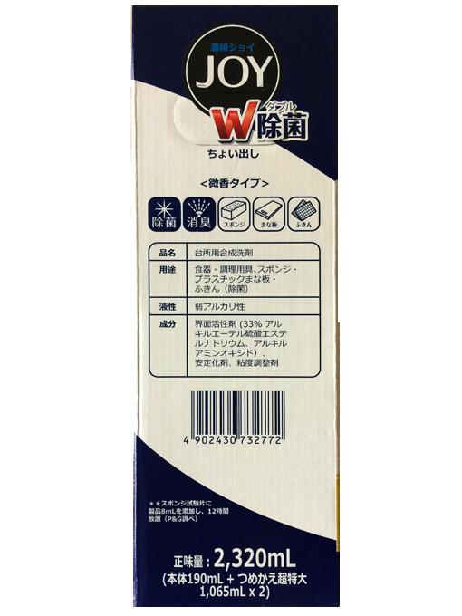 除菌ジョイコンパクト JOY 食器用洗剤 超特大