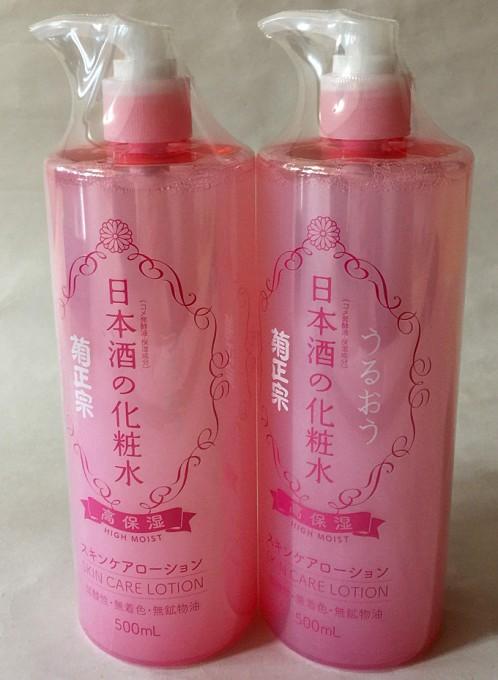菊正宗 スキンケアローション ハイモイスト 日本酒の化粧水 高保湿 500mL×2本セット
